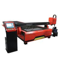 Buy cheap 2060 CNC Steel Sheet & Steel Pipe Plasma Cutting Drilling Machine with Rotary Axis/200A Hypertherm Plasma Power Supply from wholesalers