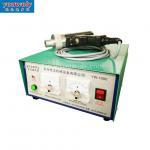 Buy cheap Handheld Ultrasonic Welder TPO Plastic Ultrasonic Spot  Welding Machine For Car Parts from wholesalers