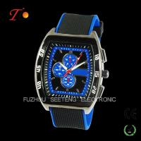 Buy cheap China factory supplier supply all kinds of fashion and coloful silicone SBAO watches from wholesalers