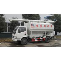 Buy cheap hpt sale! forland bulk feed pellet tank truck for sale, best price forland LHD farm-oriented animal feed delivery truck from wholesalers