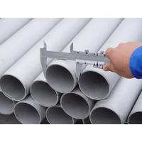 Buy cheap Duplex 2205 Welded Austenitic Stainless Steel Pipes Round Thickness 0.6mm - 60mm from wholesalers