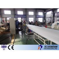 High Output EPE Foam Sheet Machine With Butane Pump Gas Injection Single Screw