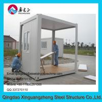 Buy cheap Recycled Mini Flat Pack 10ft Container Prefab Guard House EPS Panel Homes from wholesalers