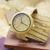 Buy cheap most nature bamboo wood watches with real cork band ,straps are eco-friendly material , cork leather wood watch from wholesalers