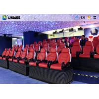 Buy cheap 5D Motion Cinema Luxury Red Chair 5D Movie Theater With 6 Special Effect product