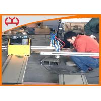 Buy cheap Automatic CNC Portable Cutting Machine / CNC Cutter Machine With Flame Torch from wholesalers