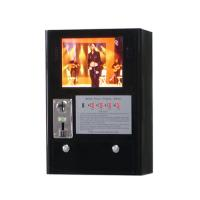Buy cheap Cell Phone Charger Vending Machine from wholesalers