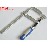 Buy cheap Anti - Corrossion Woodworking F Clamps Strong Hand Tools Easy To Adjust from wholesalers