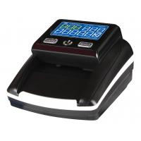 Buy cheap Cheapest money detector machine MG+UV+IR Multi counterfeit money detector portable currency detector NEW EURO 50 from wholesalers