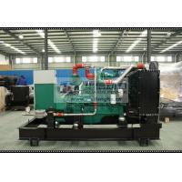 Buy cheap Cummins Natural Gas Generator set from 20kW to 2200kW from wholesalers