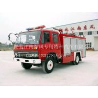 Buy cheap Dong Feng EQ145 4500L Fire Fighting Truck (Water/Foam) from wholesalers