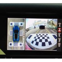 Buy cheap High Definition Car ReverseParkingSystem , DVR 360 Degree Panoramic View System with anti-collision product