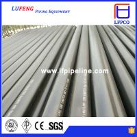 Buy cheap China Origin Carbon Steel LSAW/SAWL API 5L Line Pipe from wholesalers
