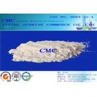 Buy cheap Sodium Carboxy Methyl Cellulose Particles CMC Food Processing Chemicals product
