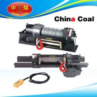 Buy cheap atv winch of 3000LB electric winch from wholesalers