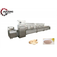 Buy cheap Nutrition Powder Tunnel Microwave Drying And Sterilization Machine product