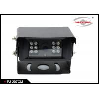 Buy cheap 510 × 492 Pixels Automobile Reverse Camera System For Excavator / Farm Tractor product