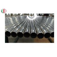 Buy cheap Hastelloy C276 Pipes Nickel Alloy Tube HB240 Hardness For Heat Treatment Industry from wholesalers