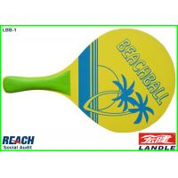 Buy cheap Green Paddle Tennis Rackets from wholesalers