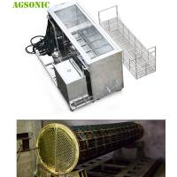 Buy cheap Sonic Wave Ultrasonic Wave Ultrasonic Cleaning Of Heat Exchangers Cleaner from wholesalers