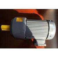 Buy cheap Hydraulic Variable Speed Helical Gear Reducer Motor With Flange Mounting from wholesalers