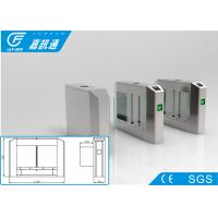 Buy cheap Supermarket  Portable Swing Barrier Turnstiles Gate Single Pole Anti - Collision from wholesalers