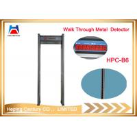 Buy cheap 6 zones walk Through Metal Detector Designed for Hotel / Metal Bomb Detector Gatey from wholesalers