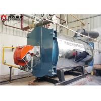Buy cheap Coil Thermal Oil Boiler 30 0000 Kcal - 300 0000 Kcal / Oil Heater Boiler from wholesalers