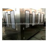 Buy cheap 5.03KW Power Mineral Water Bottling Machine Low Failure For Beverage Plant from wholesalers
