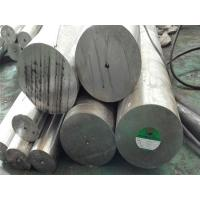 Buy cheap DIN 1.2080 High Carbon Steel Bar High Hardness W18cr4v Steel Round Bars from wholesalers