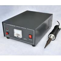 Buy cheap Portable Hand Held Ultrasonic Welder 500W For Plastic Toys / Toy Industry , High Frequency from wholesalers