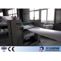 Buy cheap High Strength Foam Sheet Making Machine 230 - 320kg/H Extruder Capacity from wholesalers