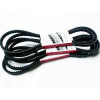 Buy cheap double tooth timing belt from wholesalers