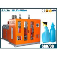 Buy cheap 0 ~ 2L HDPE Small Bottle Automatic Blow Molding Machine 550BPH Capacity product