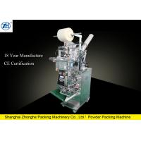Buy cheap 1600w Stick Pack Filling Machine , Form Fill Seal Packaging Machine 1010*730*1780mm from wholesalers