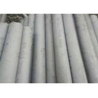 Buy cheap 12 Inch Welding Stainless Steel Pipe ASTM A312 TP316L For Fluid / Gas Transport from wholesalers