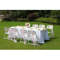 Buy cheap China High Quality Mesh Resin Folding Chair for Outdoor Wedding Metal Folding Chairs Sale from wholesalers