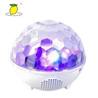 Buy cheap Party Stage Effect LED RGB Wireless Bluetooth Speaker Mirror Disco Ball Light from wholesalers