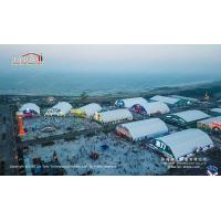 Buy cheap Huge Elegant Polygon Tent for Beer Festival with Decoration from Liri Tent China from wholesalers