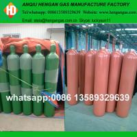 Buy cheap High purity Argon gas / Welding gas / 99.999% argon / argon from wholesalers