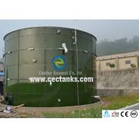 Buy cheap Porcelain enameled steel fire suppression tank, glass fused to steel water tanks from wholesalers