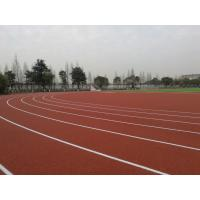 Buy cheap Non Toxic Harmless Running Track Flooring With Good Water Drainage product