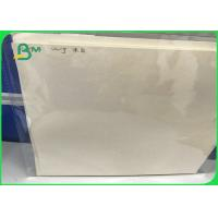 Buy cheap Raw Materitals Airlaid 230g Soft High Large Rolls of Absorbent Paper from wholesalers