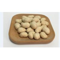 Buy cheap Sesame Modified Corn Starch / Wheat Flour Cashew Nut Snacks With Roasted Coated from wholesalers
