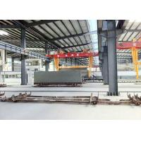 Buy cheap Safety Autoclaved Aerated Concrete Plant AAC Semi - Product Hoister For Slab from wholesalers