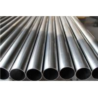 Buy cheap ASTM A213 / ASME SA213 TP304 / TP304L/TP316/TP316L Stainless Steel Seamless Tube(Tubos ), 3/4 18 BWG 6M, Heat Exchanger from wholesalers