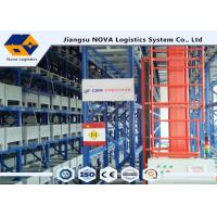 Buy cheap ISO Automated Pallet Racking Systems ASRS, High Density Heavy Duty Cantilever Racking from wholesalers