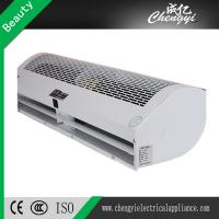 Buy cheap Adjustable volume energy saving air curtain national air conditioners equipment from wholesalers