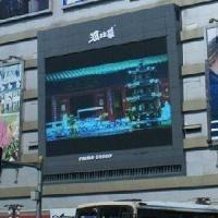 Buy cheap LED Display Wall / LED Video Wall / LED Video Sign from wholesalers