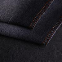 Buy cheap Denim fabric factory, cheap denim fabric, conformatable denim, color fastness denim fabric, 52 width denim from wholesalers